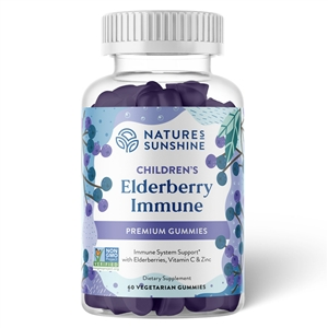 Elderberry Immune Gummies
